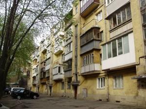 Квартира I-12444, Винниченко Владимира (Коцюбинского Юрия), 18, Киев - Фото 2