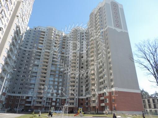 Квартира Пономарева, 26, Коцюбинское, Z-497902 - Фото