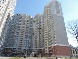 Квартира B-95315, Пономарева, 26, Коцюбинское - Фото 1