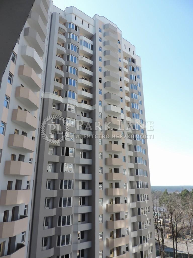 Квартира ул. Пономарева, 26, Коцюбинское, Z-576797 - Фото 2