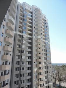 Квартира B-95315, Пономарева, 26, Коцюбинское - Фото 2