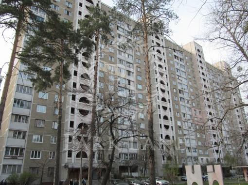 Квартира, Z-1382985, 34