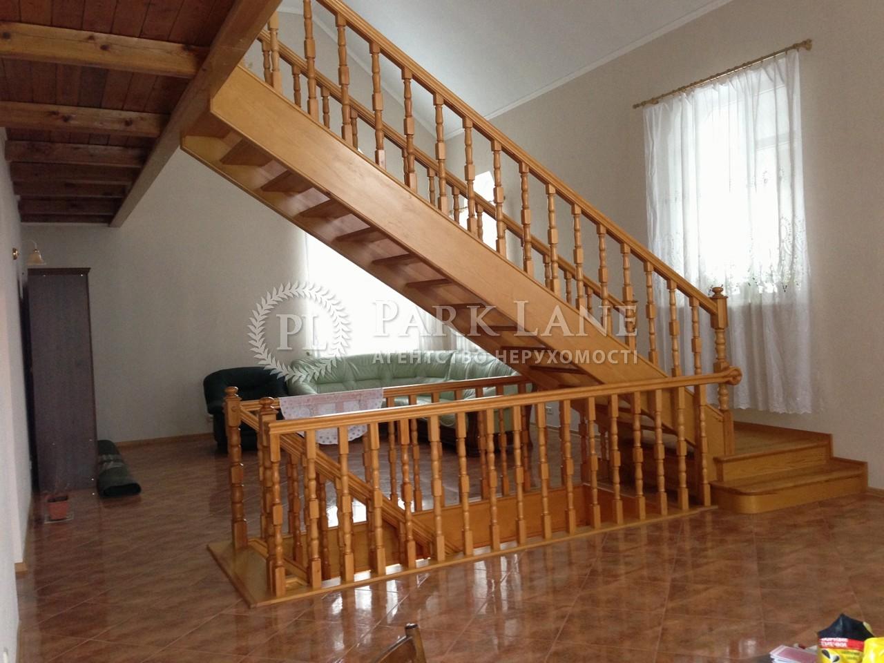 Дом Вишенки, Z-1364556 - Фото 6