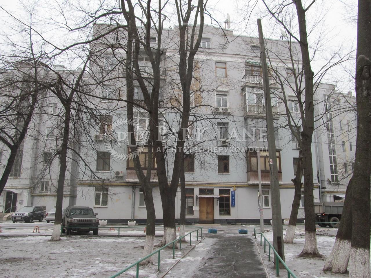 Квартира вул. Мазепи Івана (Січневого Повстання), 3, Київ, R-194 - Фото 35