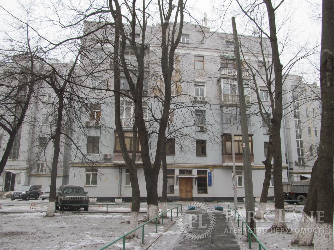 Квартира ул. Мазепы Ивана (Январского Восстания), 3, Киев, C-71874 - Фото 5