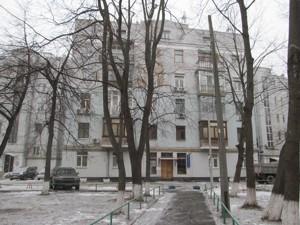 Офіс, D-20985, Мазепи Івана (Січневого Повстання), Київ - Фото 4