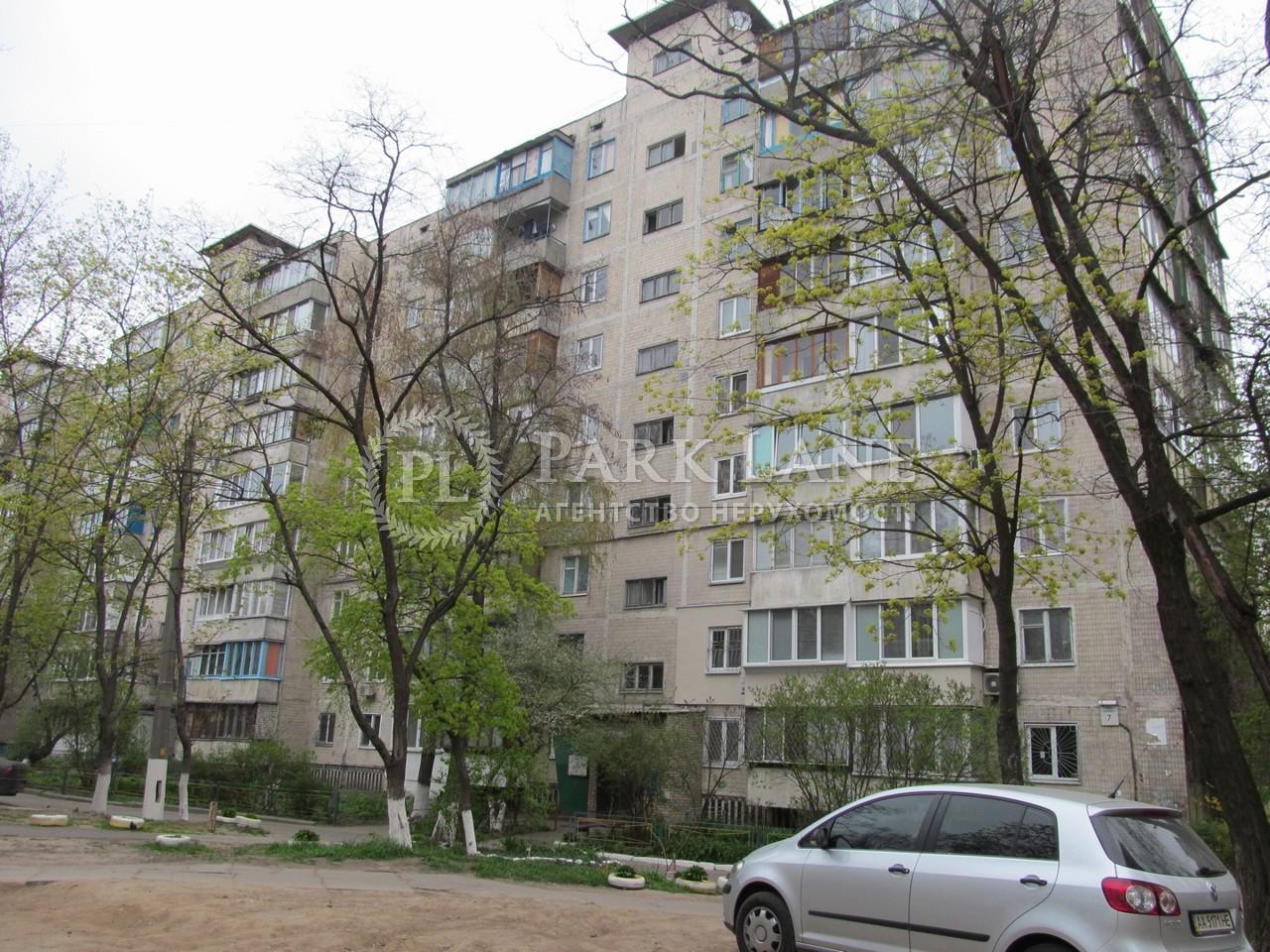 Квартира ул. Дубровицкая, 7, Киев, J-30605 - Фото 1