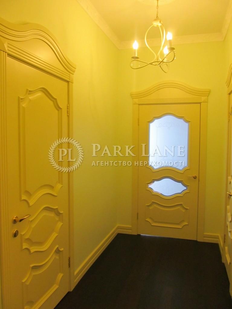Квартира ул. Сикорского Игоря (Танковая), 1, Киев, Z-1364133 - Фото 10