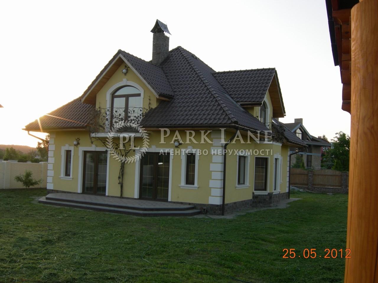 Дом Z-987904, Романков - Фото 1