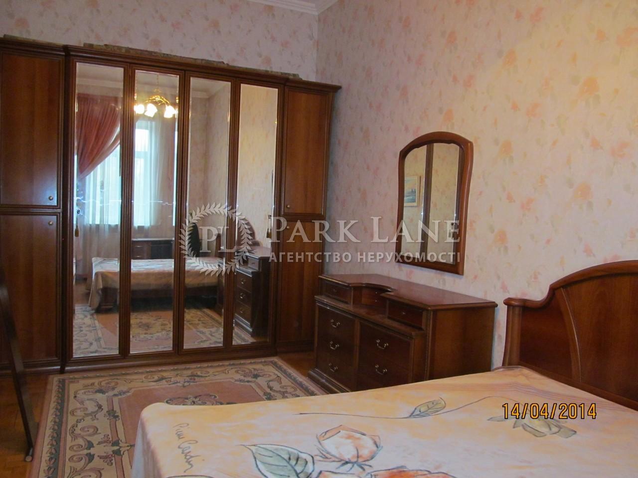 Квартира X-7509, Гарматная, 18, Киев - Фото 7
