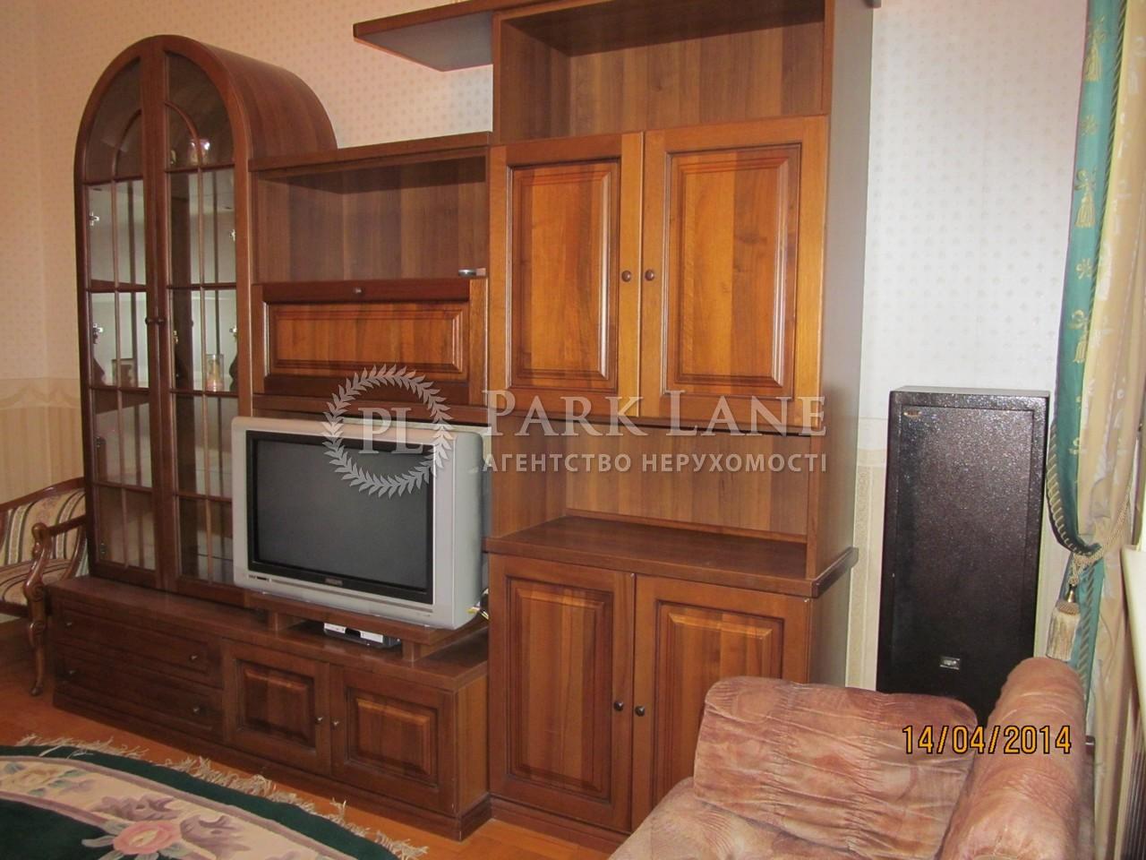 Квартира X-7509, Гарматная, 18, Киев - Фото 3