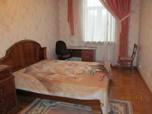 Квартира X-7509, Гарматная, 18, Киев - Фото 6