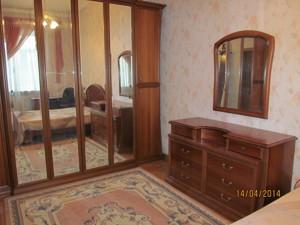 Квартира X-7509, Гарматная, 18, Киев - Фото 8