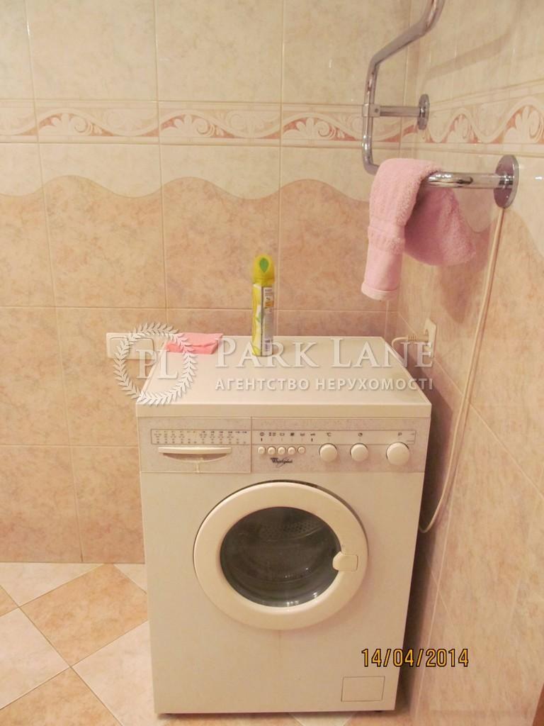 Квартира X-7509, Гарматная, 18, Киев - Фото 13
