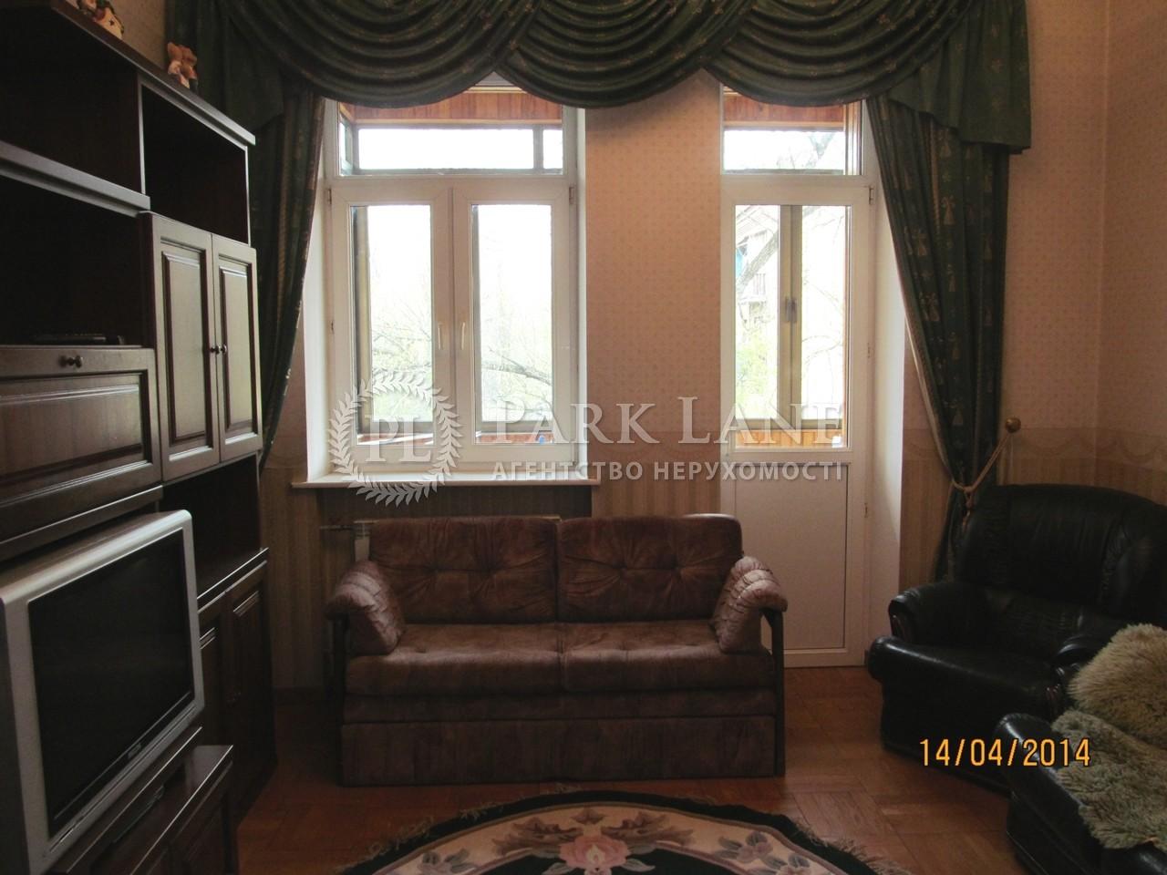 Квартира X-7509, Гарматная, 18, Киев - Фото 5