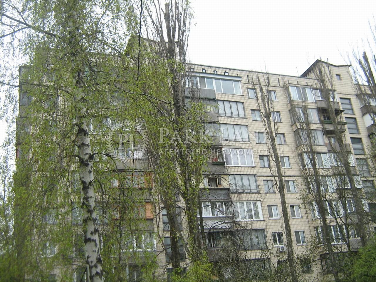 Квартира Вернадского Академика бульв., 81, Киев, X-18996 - Фото 1