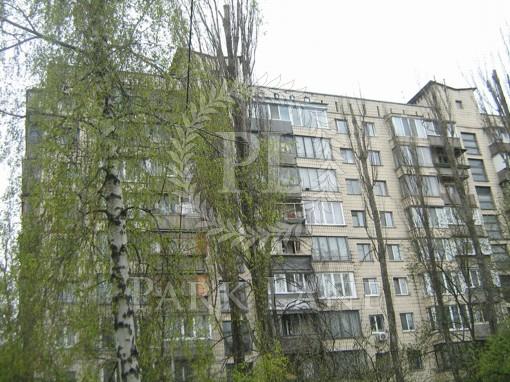 Квартира Вернадского Академика бульв., 81, Киев, Z-541813 - Фото