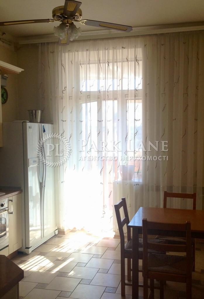 Квартира ул. Малоподвальная, 21/8, Киев, F-13082 - Фото 10