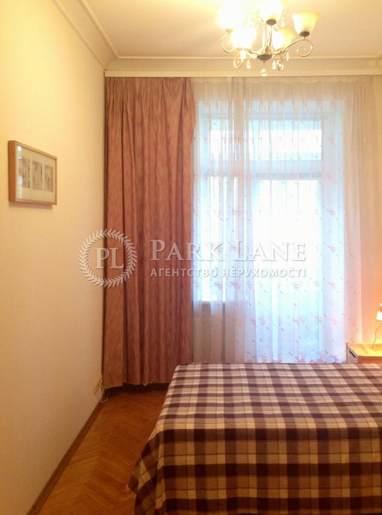 Квартира ул. Малоподвальная, 21/8, Киев, F-13082 - Фото 7