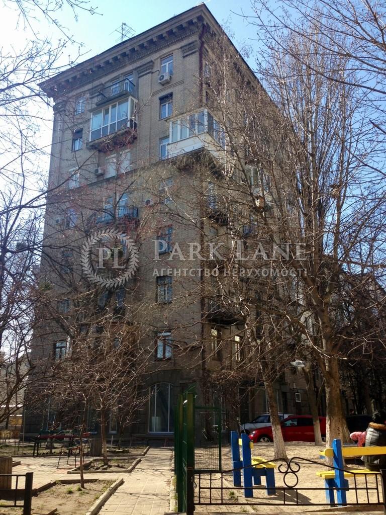 Квартира ул. Малоподвальная, 21/8, Киев, F-13082 - Фото 16
