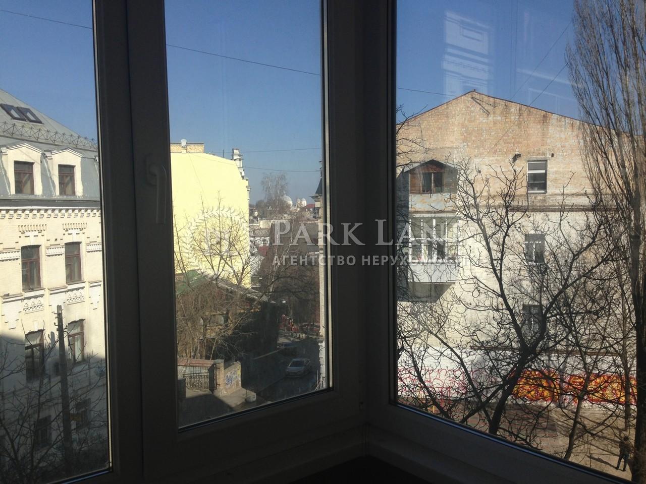 Квартира ул. Малоподвальная, 21/8, Киев, F-13082 - Фото 15