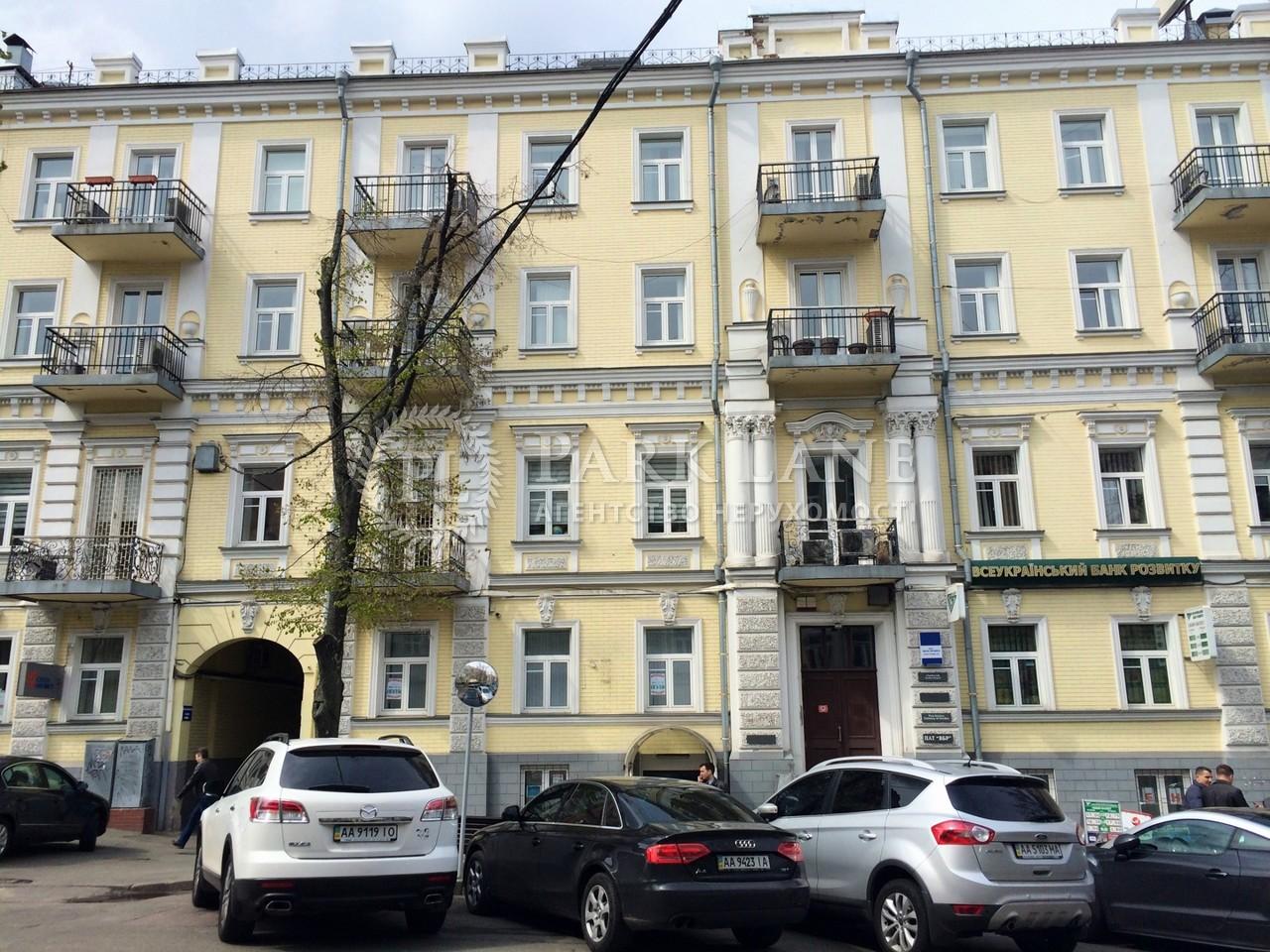 Нежилое помещение, ул. Франко Ивана, Киев, B-100111 - Фото 12
