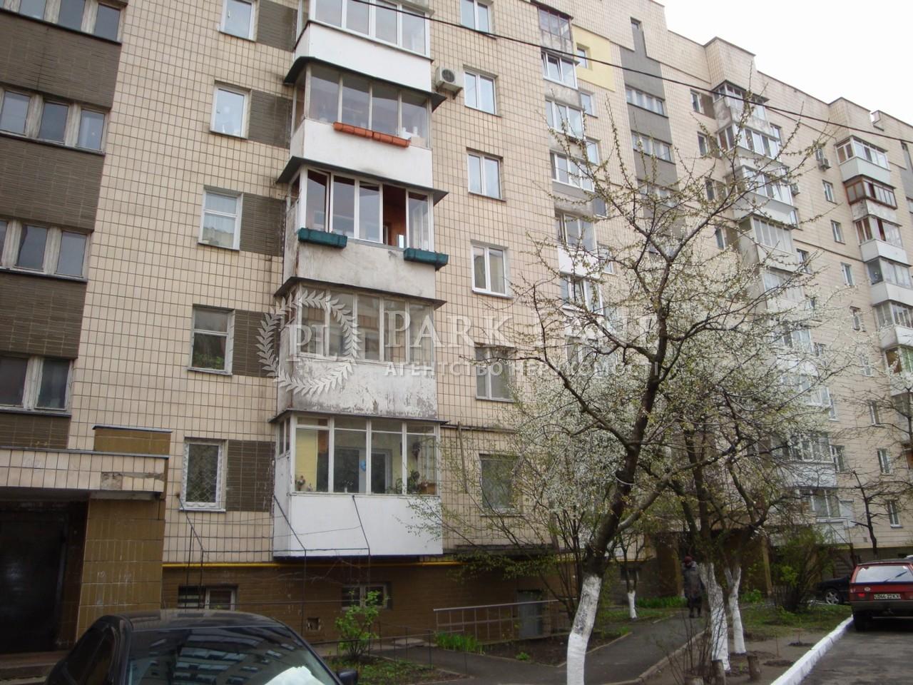 Квартира ул. Львовская, 1, Киев, B-97552 - Фото 1