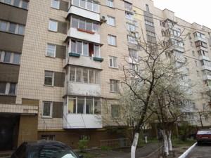 Коммерческая недвижимость, Z-477051, Львовская, Святошинский район