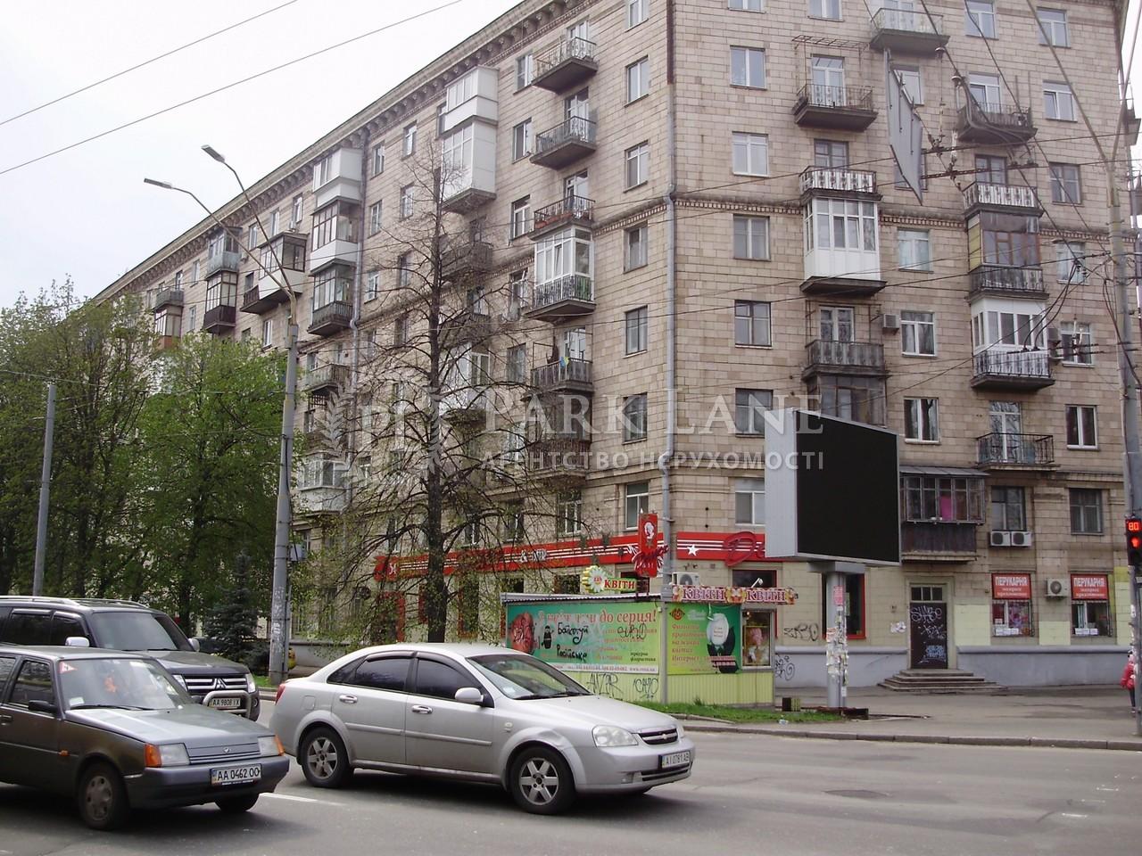 Квартира Воздухофлотский просп., 34, Киев, B-69144 - Фото 1