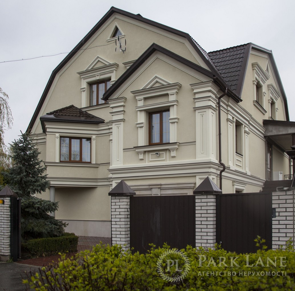 Дом Козин (Конча-Заспа), B-82549 - Фото 1