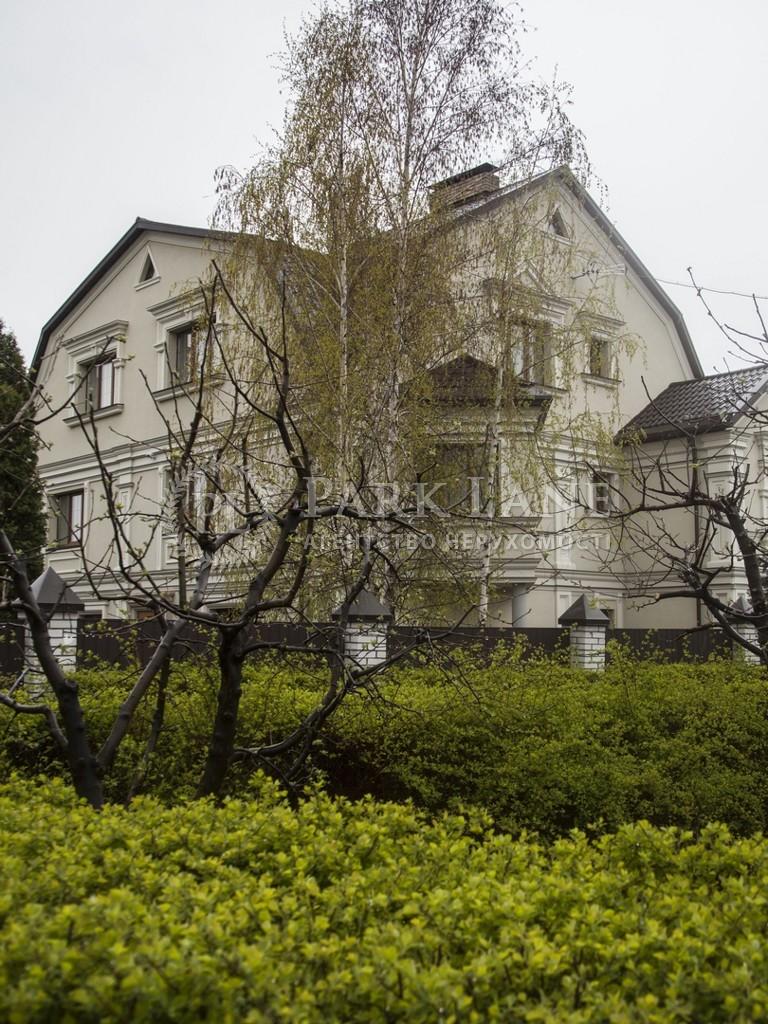 Дом Козин (Конча-Заспа), B-82549 - Фото 27