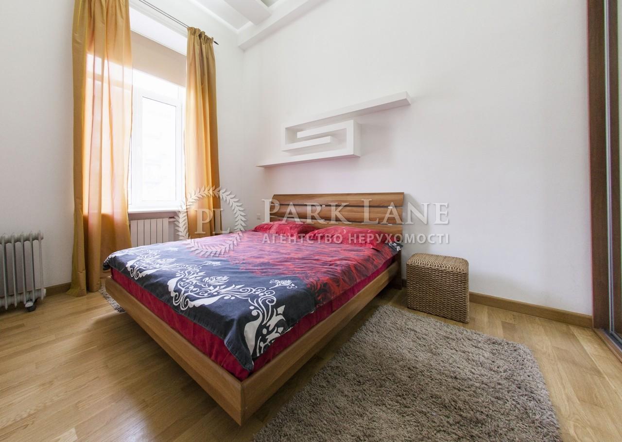 Квартира ул. Антоновича (Горького), 23, Киев, Z-587429 - Фото 11