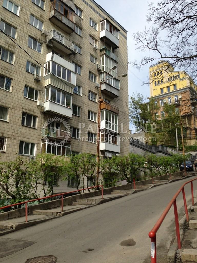 Квартира ул. Франко Ивана, 8/10, Киев, Z-1595831 - Фото 1