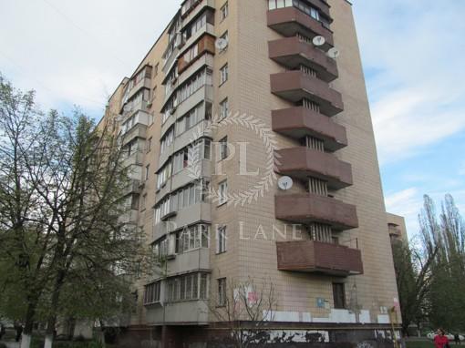 Квартира, N-21712, 3