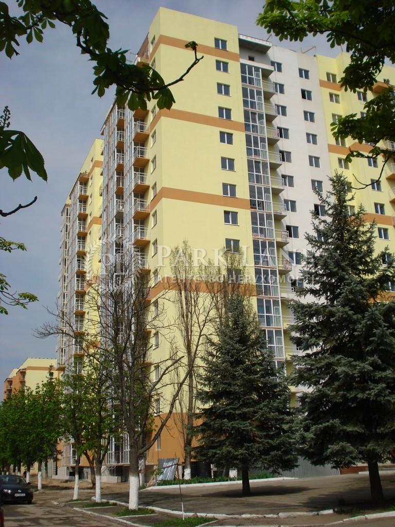 Квартира ул. Матыкина Генерала, 12, Киев, Z-777808 - Фото 1