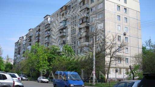 Apartment, R-31667, 14в