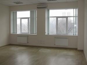 Нежилое помещение, N-13385, Пимоненко Николая, Киев - Фото 3