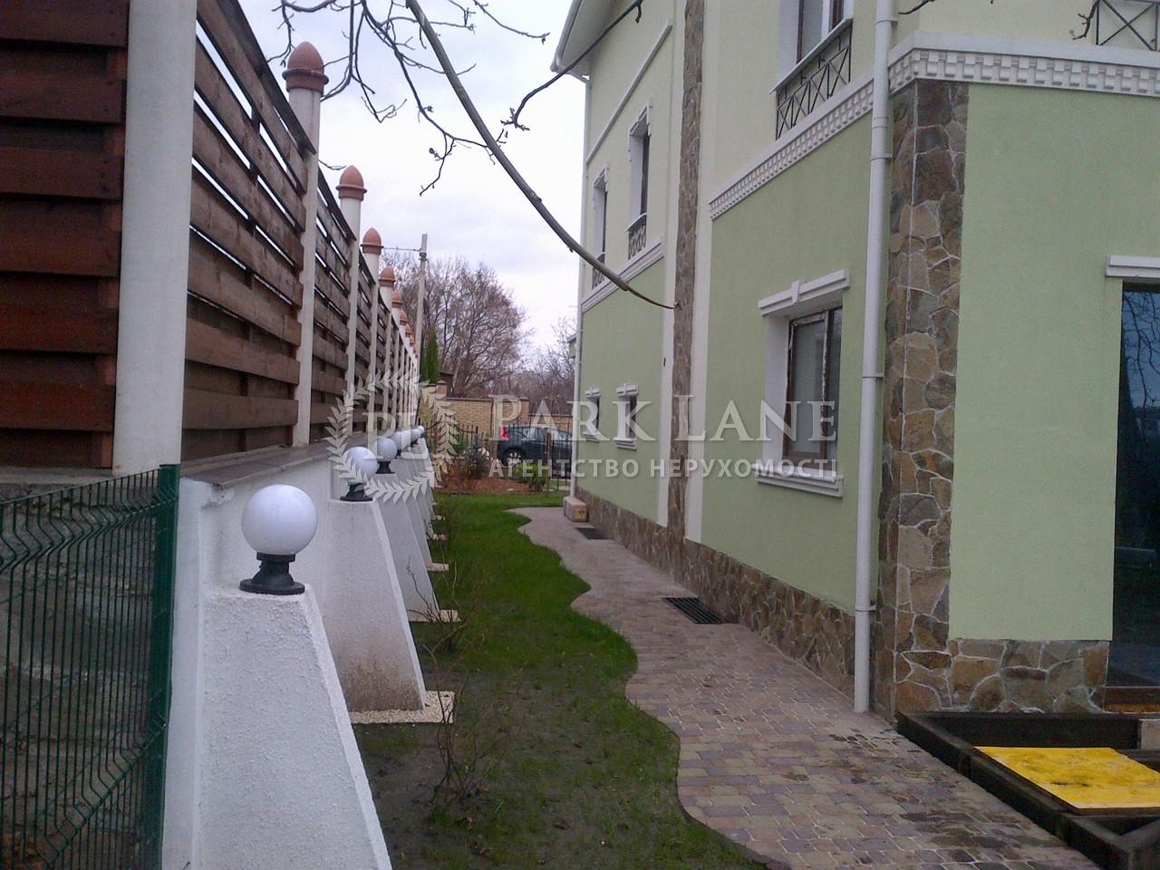 Будинок Яблуневий пров., Київ, Z-1373030 - Фото 13