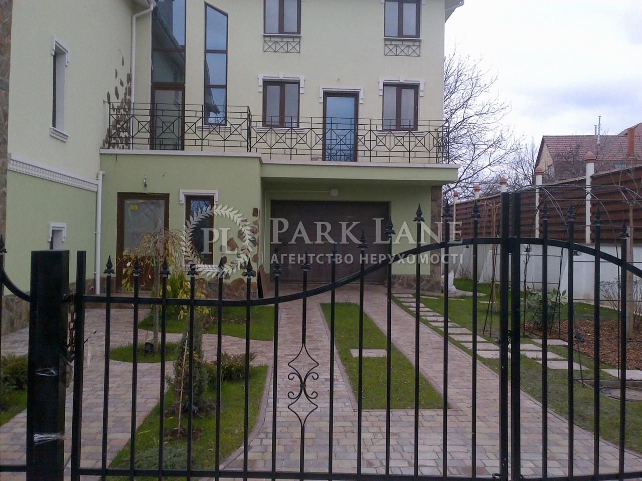 Будинок Яблуневий пров., Київ, Z-1373030 - Фото 1