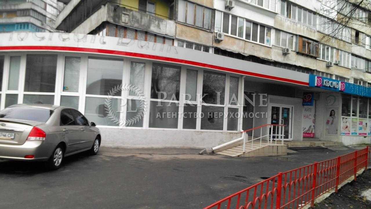 Банк, вул. Васильківська, Київ, A-100722 - Фото 3