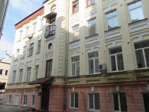 Квартира J-29722, Антоновича (Горького), 7в, Киев - Фото 3