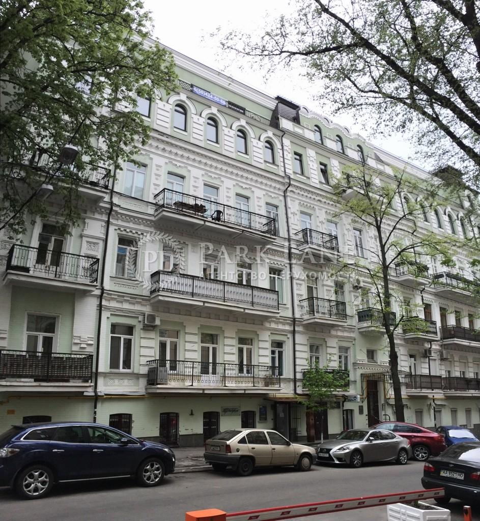 Офіс, вул. Десятинна, Київ, X-6040 - Фото 5