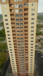 Квартира Z-698588, Моторний пров., 9а, Київ - Фото 3