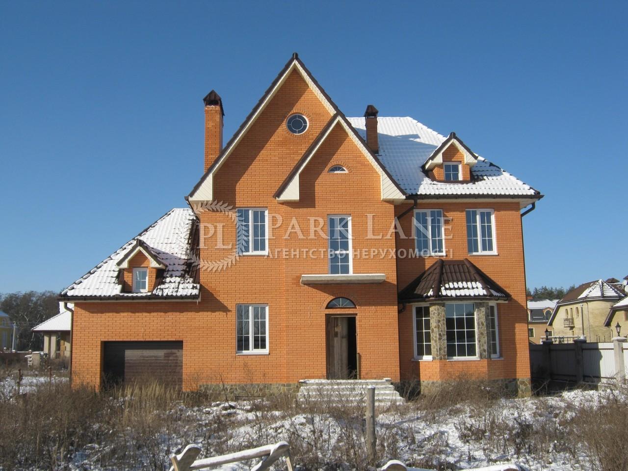 Дом Z-1366038, Яблуневая, Гора - Фото 2