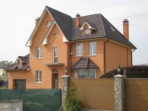 Дом Z-1366038, Яблуневая, Гора - Фото 3