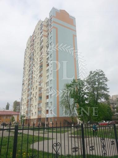 Квартира, Z-320842, 54б