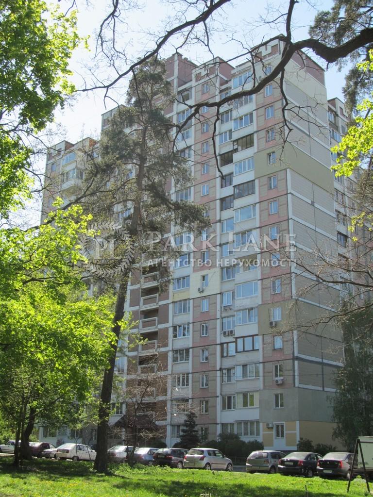 Квартира ул. Пушиной Феодоры, 49, Киев, B-102233 - Фото 1