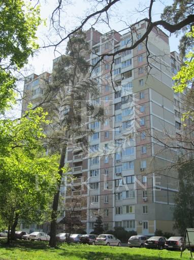 Квартира, R-7345, 49