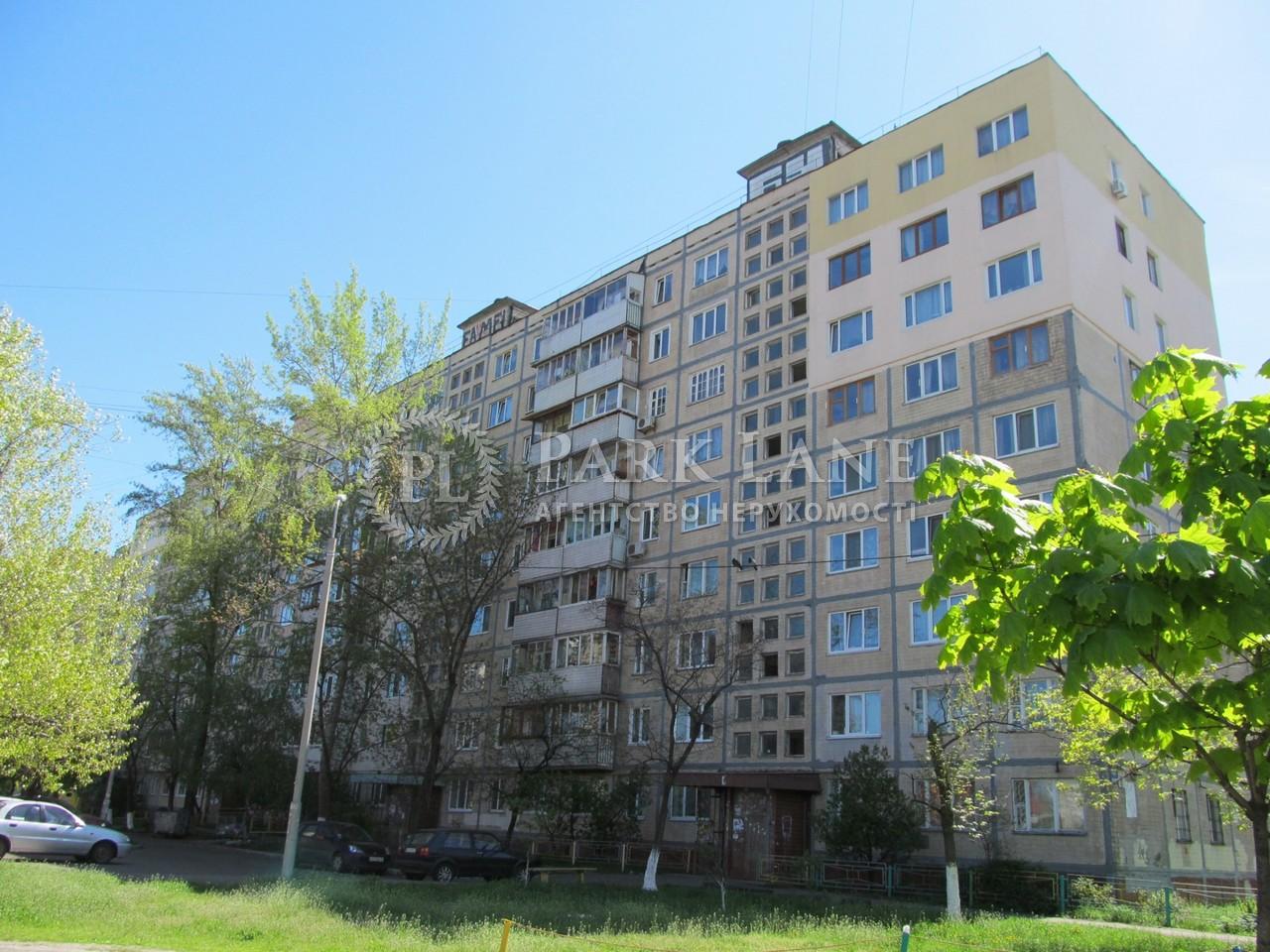 Квартира Героев Сталинграда просп., 32, Киев, M-38344 - Фото 1
