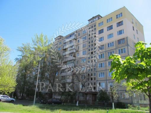 Квартира, M-38344, 32